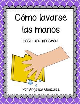 Cómo lavarse las manos (How to wash your hands) SPANISH