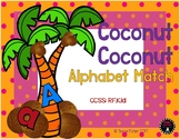 Coconut Coconut Alphabet Match Kindergarten Preschool