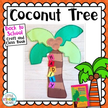 Coconut Tree Craft: Back to School: Class Book