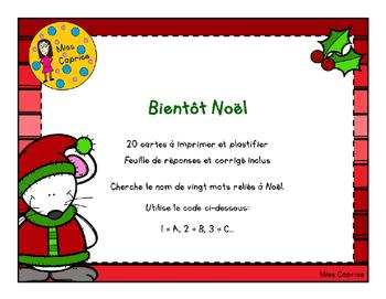Code ABC: Bientôt Noël!