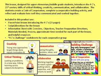 Code of Cooperation & the 4 C's:A Makerspace Lesson & Cooperative Group Activity