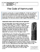 Code of Hammurabi Anticipation Guide