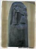 Code of Hammurabi Drlove