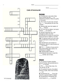 Code of Hammurabi Primary Source Reading and Crossword Puzzle with Key