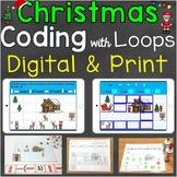 Coding Practice with Loops Mega Bundle Christmas Digital &