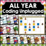 Coding Unplugged - ALL YEAR Bundle