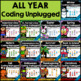 Coding Unplugged - ALL YEAR Bundle