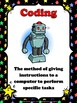 Coding Unplugged: Hour of Code Posters and More - Superstars Theme - King Virtue