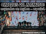 Cognate Alphabet Posters (English/Spanish)