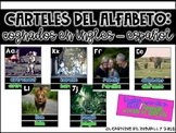 Cognate Alphabet Posters English/Spanish (blue/green)