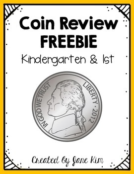 Coin Review:  Kindergarten and First Grade Sample Coin Packet