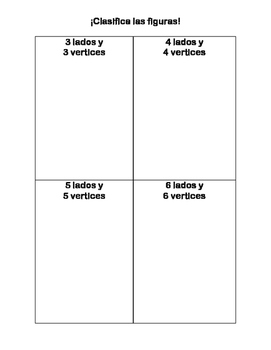 Shape Sorting Mats in Spanish - Clasificar Figuras