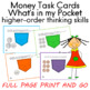 Money   Task Cards    What's in my Pocket  higher-order thinking skills