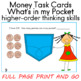 Money   Task Cards    What's in my Pocket  higher-order th