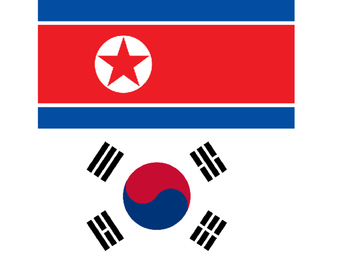Cold War: Korean War Lesson plan/ lecture