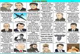 Cold War Match Game - Part Two - Bill Burton