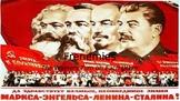 Cold War One-Semester Class Mega-Bundle