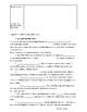 Cold War Review Sheet