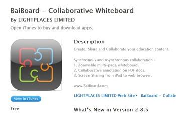 Collaborate, Create and Elaborate With Baiboard