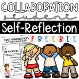 Collaboration Self-Reflection for Students FREEBIE