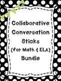 Collaborative Conversations {for Math & ELA} Bundle