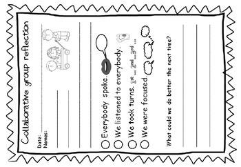 Collaborative group reflection sheet