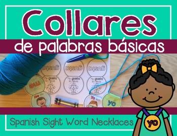 Collares de palabras básicas: Spanish Sight Word Necklaces