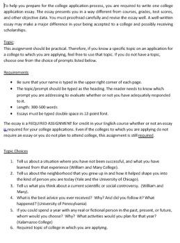 College Application Essay