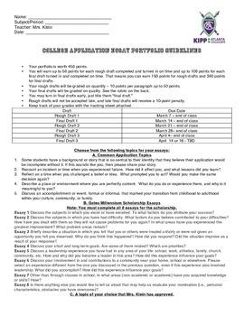 College Application Essay Portfolio