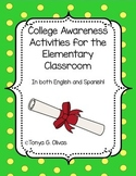 College Awareness Activities--English and Spanish Bundle