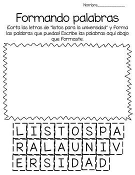 College Awareness Activities--in Spanish!!
