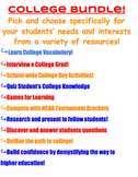 College Bundle w/ Vocab, Research, Activities and NCAA Mar