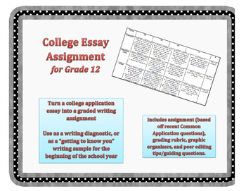 College Essay Assignment & Rubric