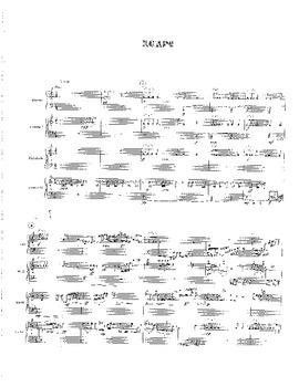 College Marimba Quartet - AGAPE