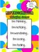 Coloful Polka Dot Thinking Stems Posters
