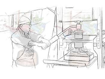 Colonial Printer Clipart