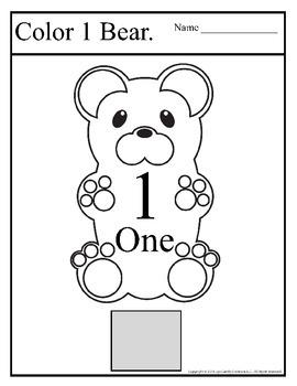 Color 1 Bear 8.5x11