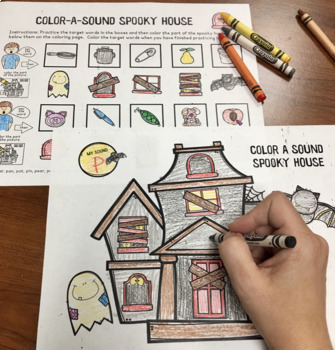 Color A Sound Spooky House! Early Targets! Speech Therapy Activity