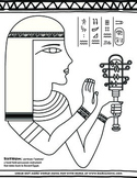 Color An Ancient Egyptian Rattle (The Sistrum)