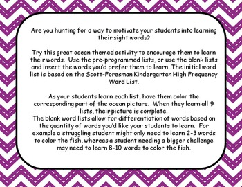 Color An Ocean of Sight Words-Incentive Program