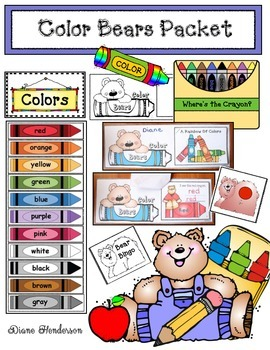Brown Bear's Color Activities & Emergent Reader