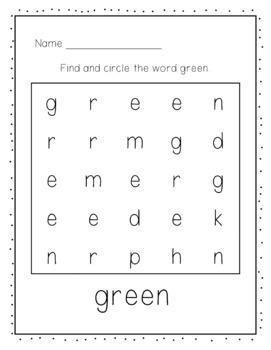 Color Bears Unit (Color Words through Literature) Book Companion Bundle