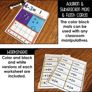 Color Block Addition and Subtraction Bundle - Color Coded Visual Supports