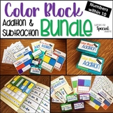 Color Block Addition and Subtraction Bundle - Color Coded