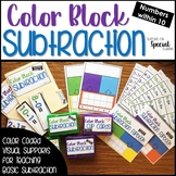 Color Block Subtraction - Color Coded Visual Supports for Basic Subtraction