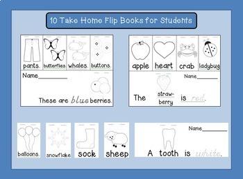 Color Book - 10 Flip Books - Center/ Sight Words