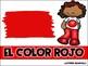 Color Books in Spanish