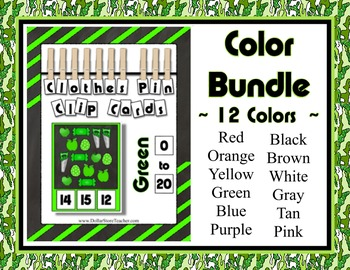 Color Bundle Counting 0 to 20 Clothes Pin Clip Cards ~ All 12 Shades