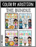 Color By Addition Problem-THE BUNDLE