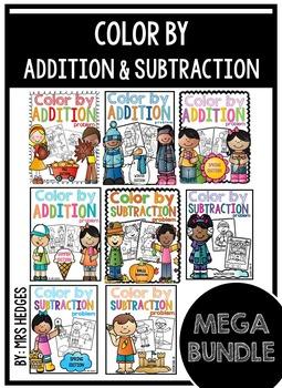 Color By Addition & Subtraction-MEGA BUNDLE
